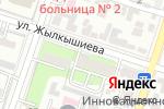 Схема проезда до компании Национальный научно-технический центр промышленной безопасности в Шымкенте