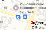 Схема проезда до компании Центр Проф в Шымкенте
