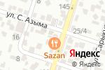 Схема проезда до компании ШУХРАТ в Шымкенте