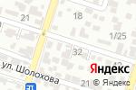 Схема проезда до компании Салон красоты в Шымкенте