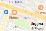 Схема проезда до компании GALIANOS в Шымкенте
