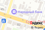 Схема проезда до компании Бизнес Оптима, ТОО в Шымкенте