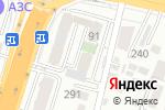 Схема проезда до компании Биик в Шымкенте