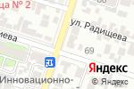 Схема проезда до компании Эштай-ата в Шымкенте