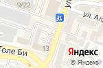 Схема проезда до компании FAIRPLAY в Шымкенте