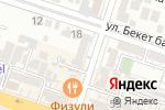 Схема проезда до компании Казахинстрах в Шымкенте