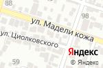 Схема проезда до компании Алмас в Шымкенте