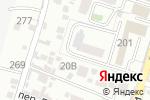 Схема проезда до компании Южно-Казахстанский политехнический колледж в Шымкенте