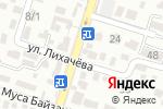 Схема проезда до компании MEDIADENT в Шымкенте