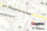 Схема проезда до компании КАЗХОЛОД в Шымкенте