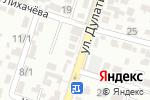 Схема проезда до компании Магазин хозяйственных товаров в Шымкенте