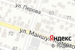 Схема проезда до компании Кафе №1 в Шымкенте