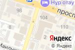 Схема проезда до компании Магазин изделий из дерева в Шымкенте