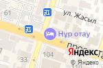Схема проезда до компании Tropical city, ТОО в Шымкенте