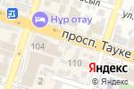 Схема проезда до компании SHINAKI SUSHI в Шымкенте