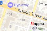 Схема проезда до компании Colormarket в Шымкенте