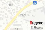 Схема проезда до компании Магазин автозапчастей для грузовых машин в Шымкенте