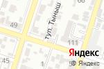 Схема проезда до компании Сымбат-Нұр в Шымкенте