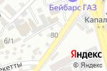 Схема проезда до компании Жанель в Шымкенте