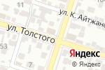 Схема проезда до компании Тип-Троник в Шымкенте