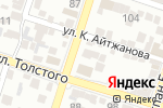 Схема проезда до компании ДО и ПОСЛЕ в Шымкенте