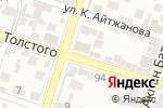 Схема проезда до компании Арбат в Шымкенте