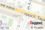Схема проезда до компании Строймарт в Шымкенте