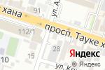 Схема проезда до компании Центр ремонта бытовой техники в Шымкенте