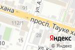 Схема проезда до компании Адвокатский кабинет Алкей Н.Л в Шымкенте