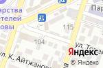 Схема проезда до компании Городское общество инвалидов, ОО в Шымкенте