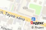 Схема проезда до компании HOLI ROLL в Шымкенте