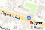 Схема проезда до компании Центр копировальных услуг в Шымкенте