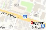 Схема проезда до компании БАЛ-БӨБЕК в Шымкенте