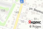 Схема проезда до компании ALAS SERVICE в Шымкенте