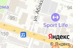 Схема проезда до компании АИР в Шымкенте