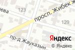 Схема проезда до компании DAKAR в Шымкенте
