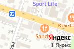 Схема проезда до компании ISTIKBAL в Шымкенте