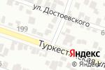 Схема проезда до компании OPEL CENTRE в Шымкенте