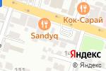 Схема проезда до компании Сентрас Иншуранс в Шымкенте