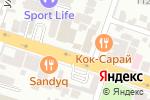 Схема проезда до компании АСАБА в Шымкенте