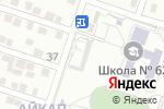Схема проезда до компании Qiwi в Шымкенте