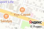 Схема проезда до компании Риза в Шымкенте