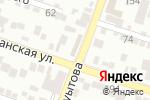 Схема проезда до компании Auto like в Шымкенте