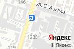 Схема проезда до компании Blum SHYMKENT в Шымкенте