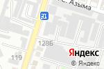Схема проезда до компании IDEAL в Шымкенте
