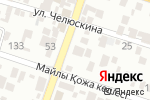 Схема проезда до компании Арутюнян и Партнеры, ТОО в Шымкенте