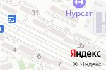 Схема проезда до компании Адемі в Шымкенте