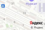Схема проезда до компании НевроМед в Шымкенте