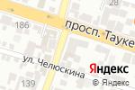 Схема проезда до компании ЭМИН в Шымкенте