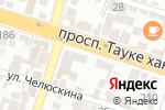 Схема проезда до компании РЭТА в Шымкенте